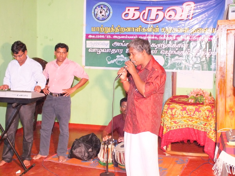 ANNUAL DAY 2015 (16)