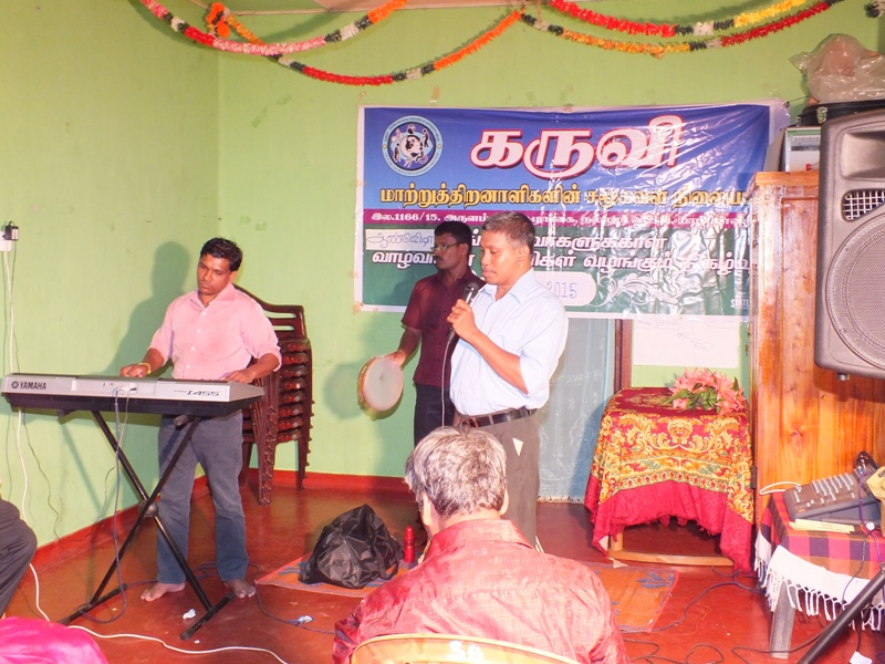 ANNUAL DAY 2015 (19)
