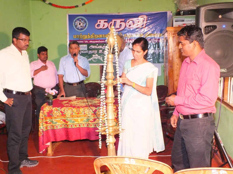 ANNUAL DAY 2015 (2)