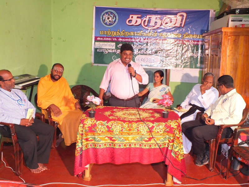 ANNUAL DAY 2015 (8)