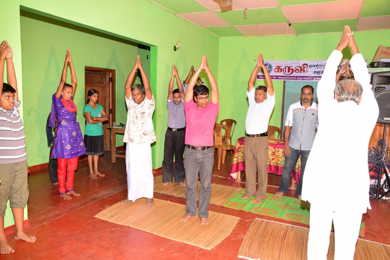 யோகாப்பயிற்சி நெறி : Yoga Training Program